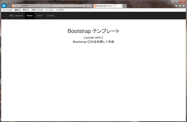bootstrap2