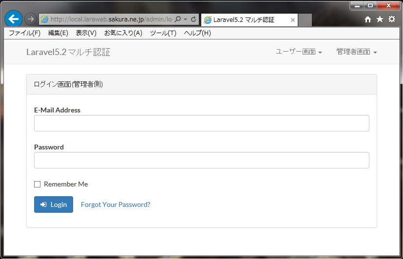LaravelでVuetifyのDrawerメニューで管理画面 ...